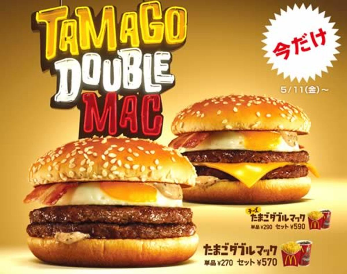 Tamago Double Mac! Tamago is Japanese for egg. Looks delicious!