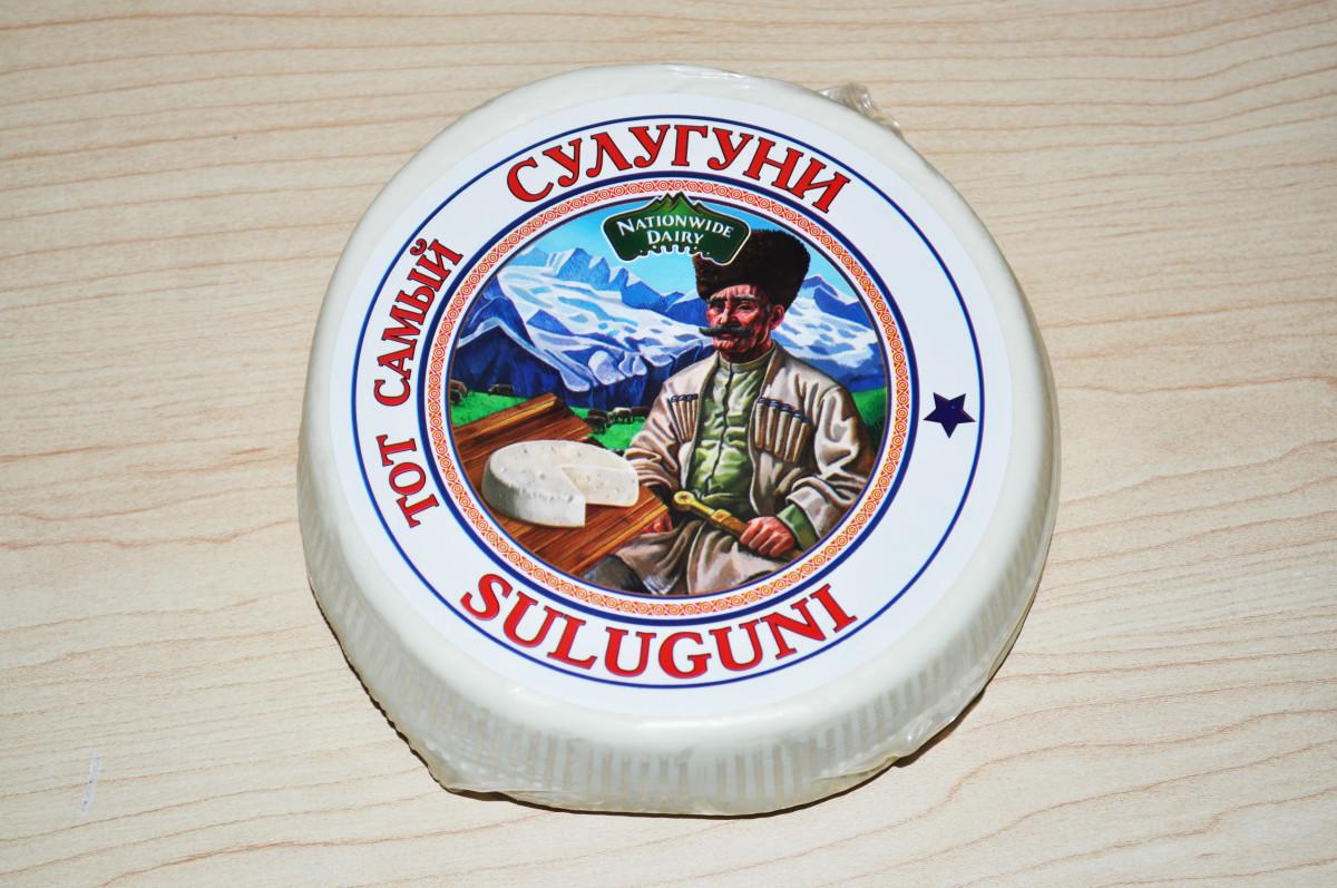Suluguni cheese.