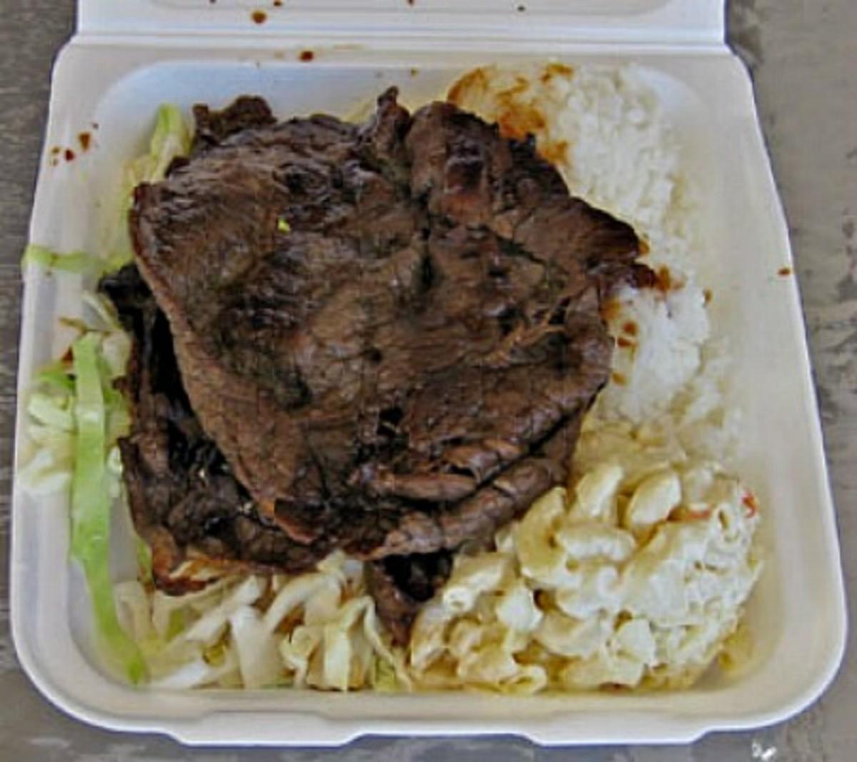 L & L Hawaiian BBQ - Teriyaki Plate Lunch