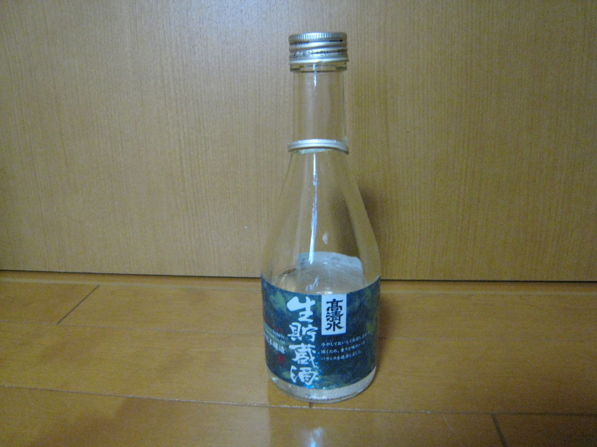 Really any type of sake will work, as long as it's clear (there are some weird milky looking ones).