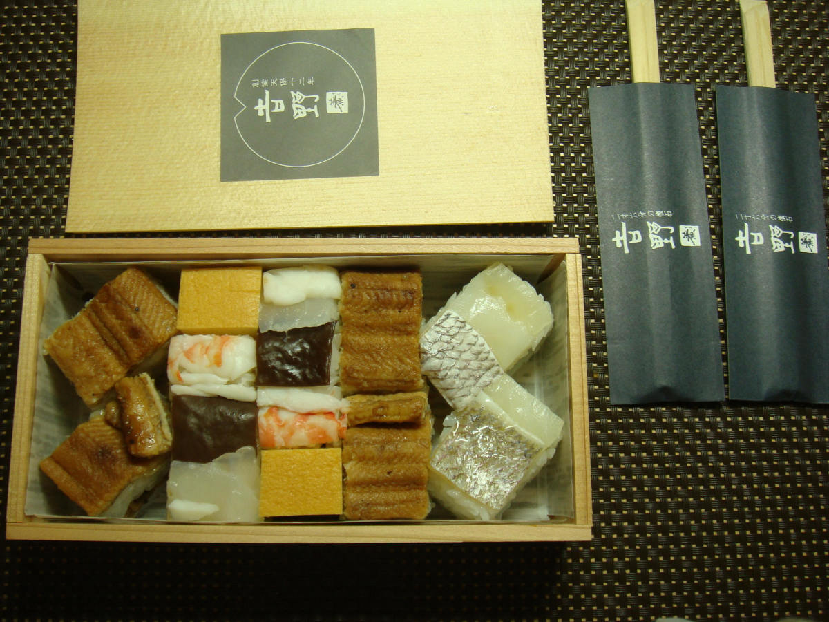 Yoshino Sushi bento box. We really enjoyed. Really and seriously.