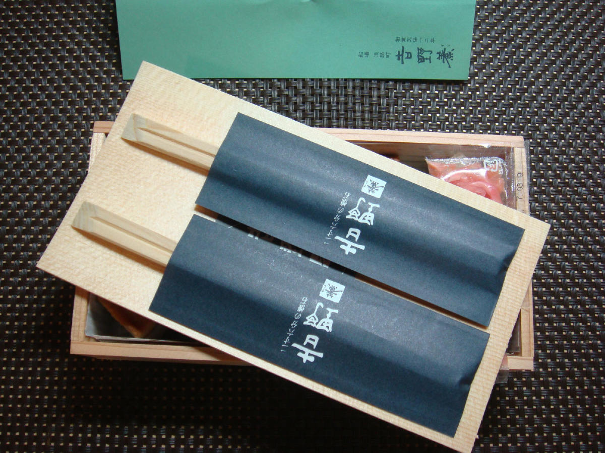 Yoshino Sushi, birth place of the hako sushi, you can read more ahead in this article.