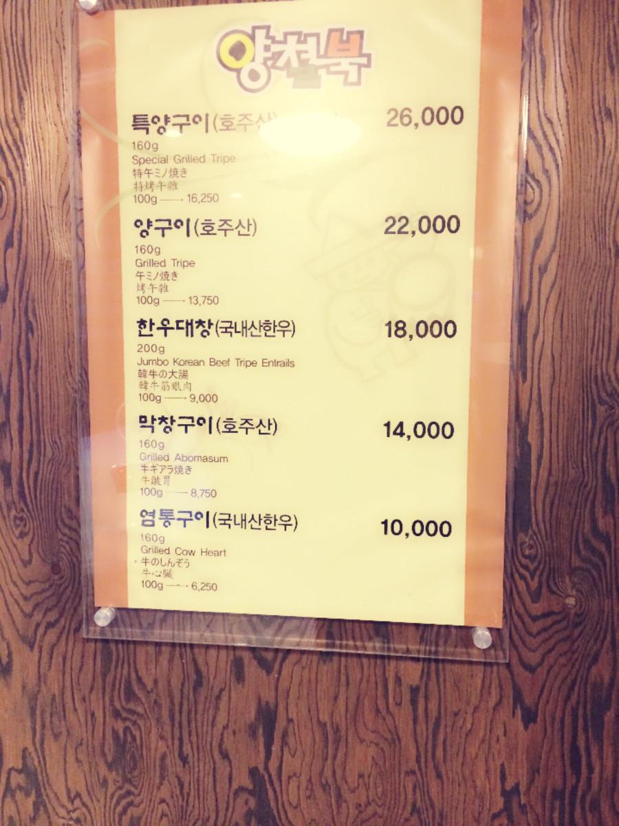 10-restaurants-in-korea-owned-by-celebrities