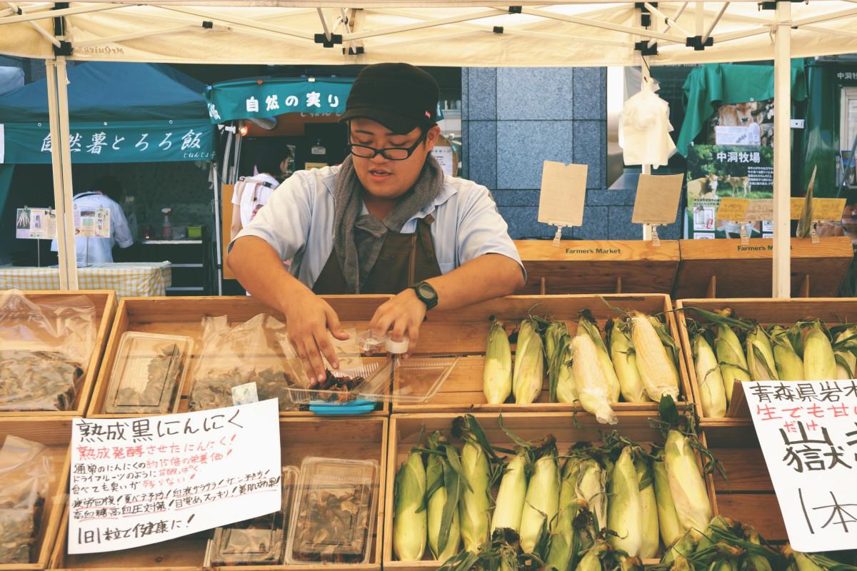 Tokyo farmers' market