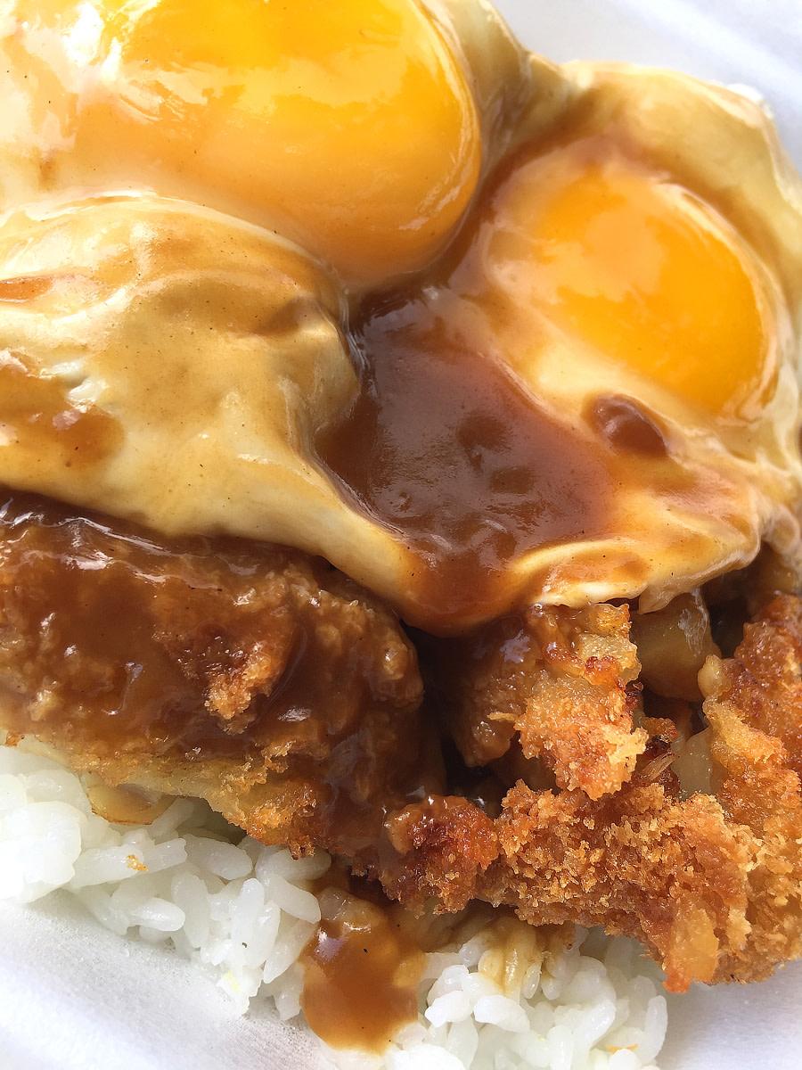 Chicken katsu loco moco is always a local favorite.