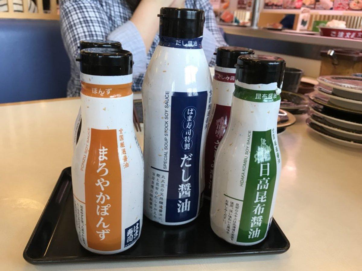 Various sauces.