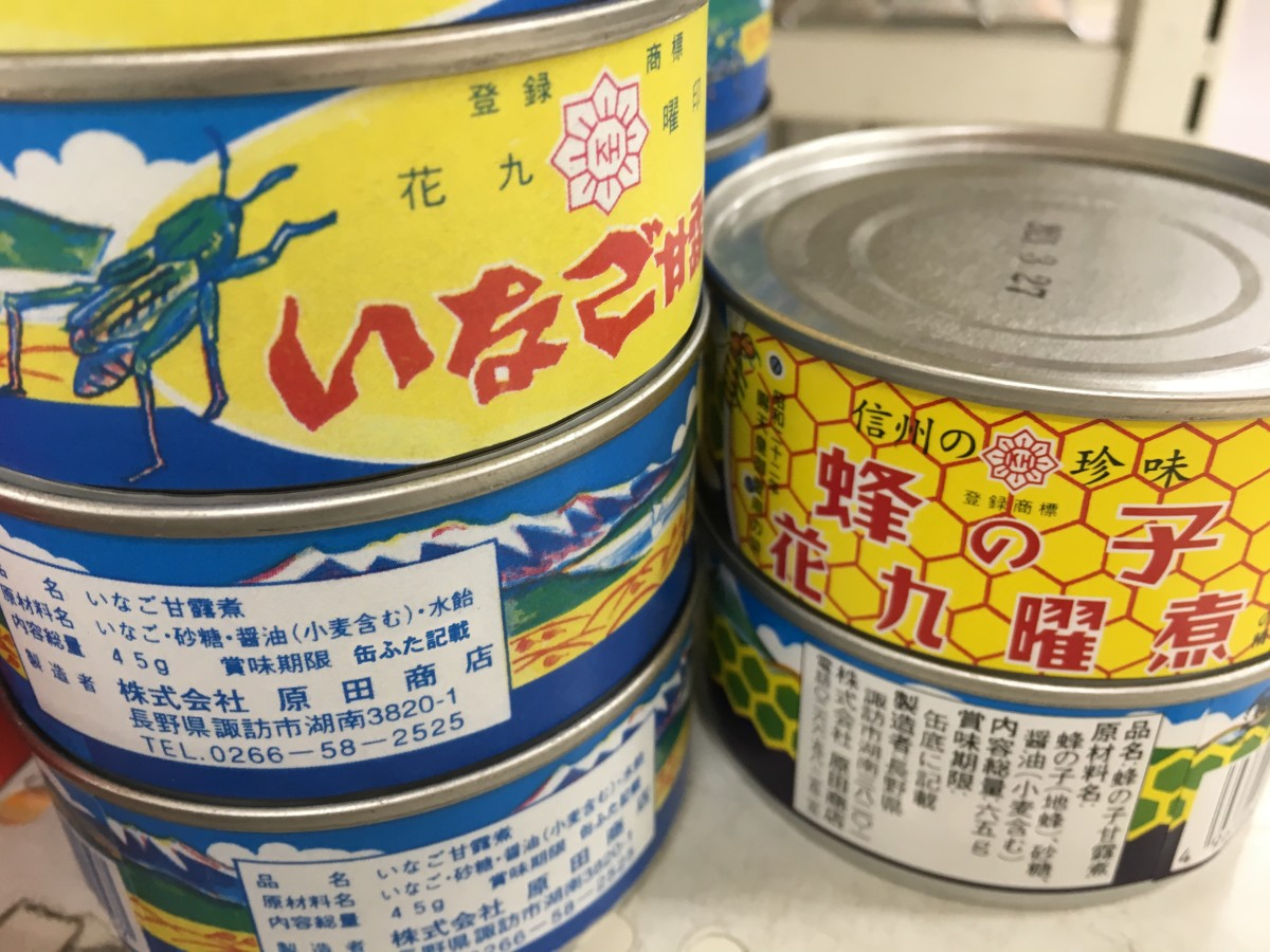 Canned inago on the left, hachinoko on the right (see next paragraph)