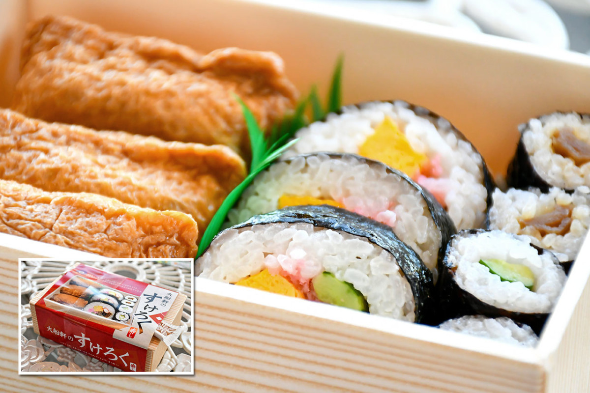 Sukeroku Sushi is a great option for diners who dislike fish.