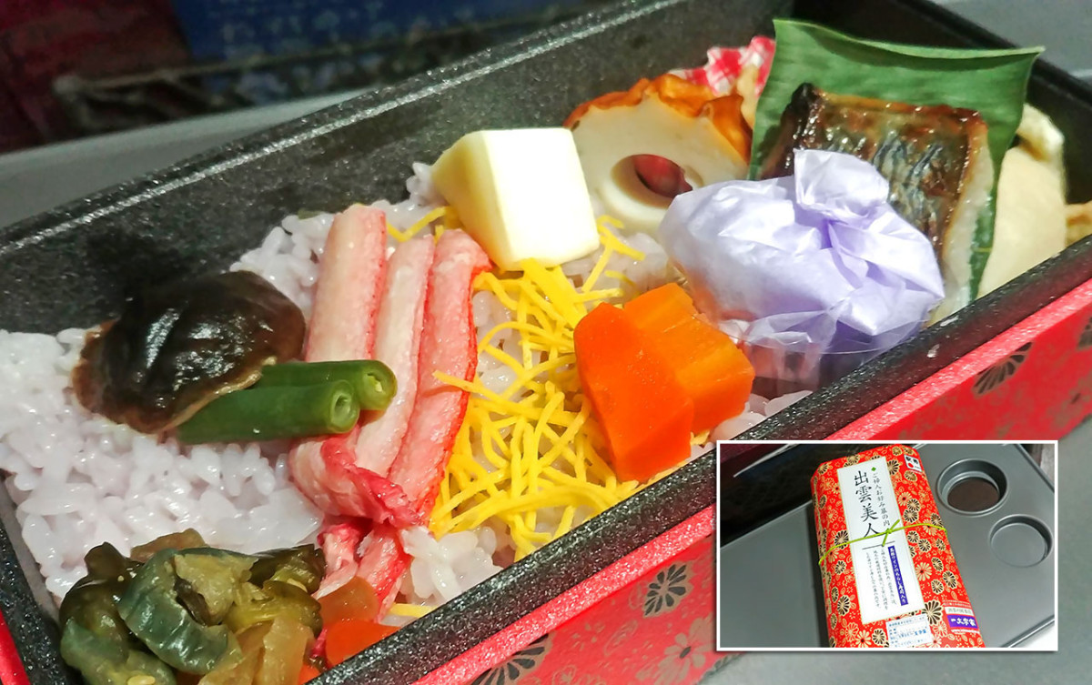 This Matsue Ekiben is the most beautiful Japanese boxed meal I've ever bought.