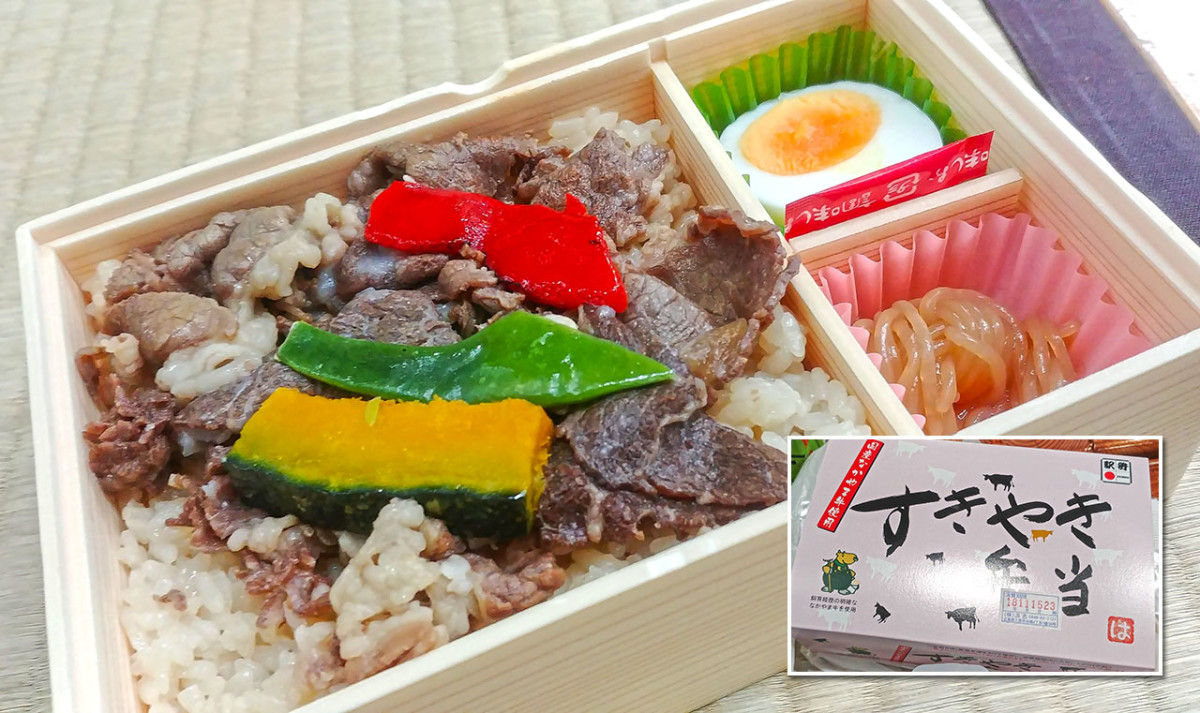 Sukiyaki refers to slices of beef cooked in Japanese-style sweetened broth.