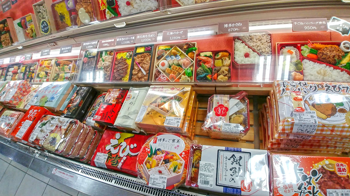 Breakfast and lunch Ekiben meal boxes on sale at Hakata Station, Fukuoka City.