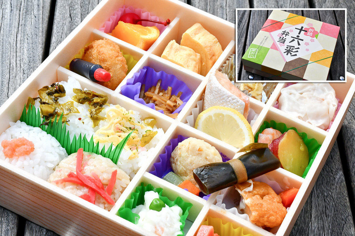 The colorful cuisine of Southern Japan has long been a key attraction of Kyushu, as is obvious from this Hakata Ekiben.