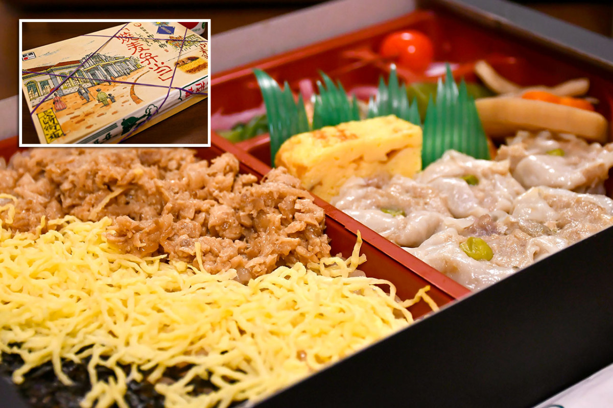 No time for a leisurely meal when visiting Nagasaki? No problem. There's always Ekiben takeouts.