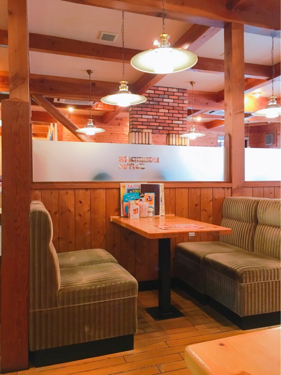 Komeda's Coffee (the red velvet seats were in the smoking area)