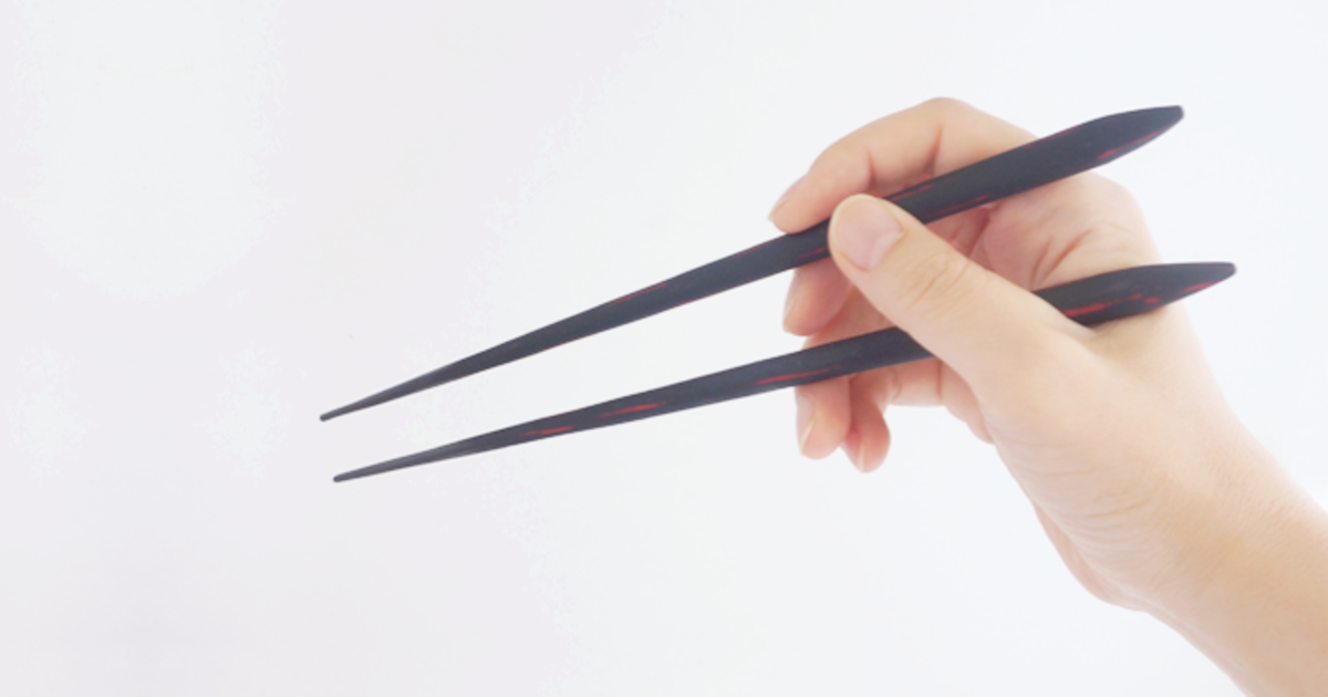 Learn how to hold your chopsticks properly.