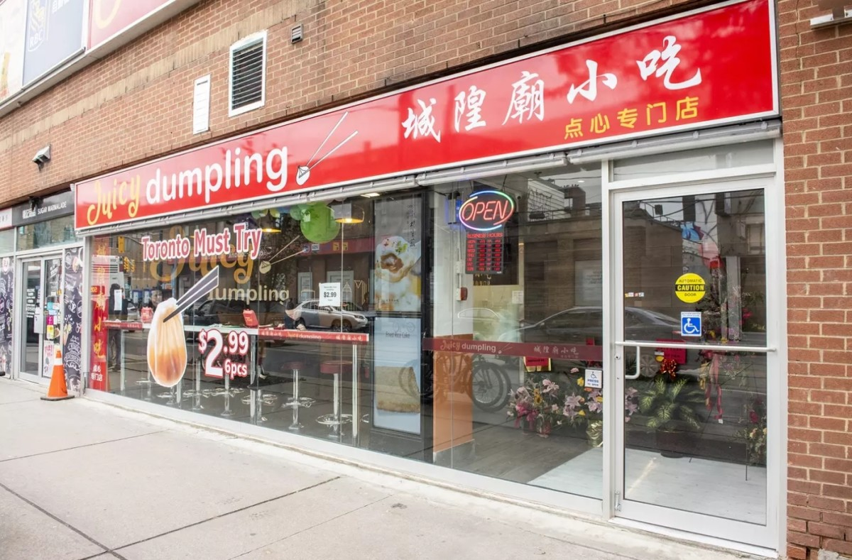 Juciy Dumpling, 280 Spadina Ave, Toronto