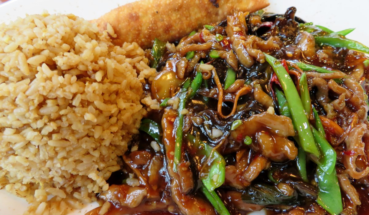Photo of the Yuxiang Shredded Pork