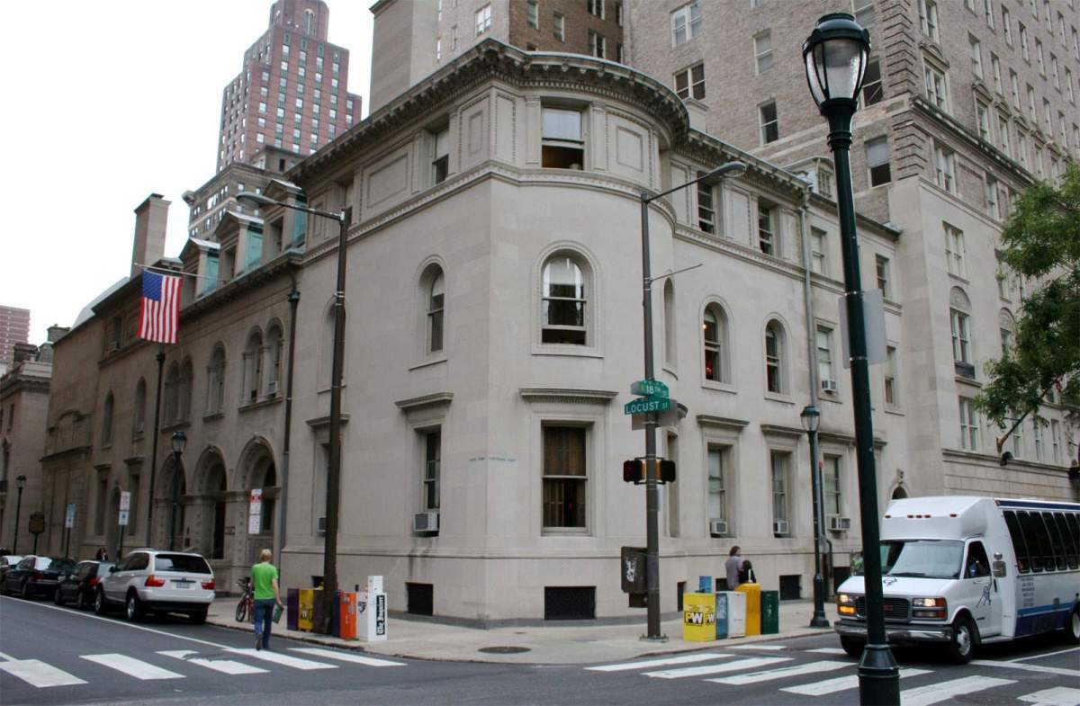 Curtis Institute of Music in Philadelphia