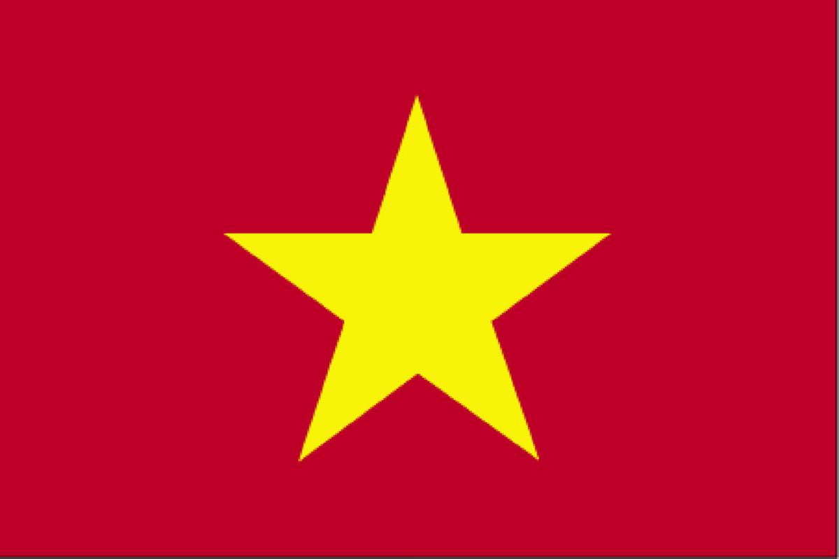 Flag of North Vietnam