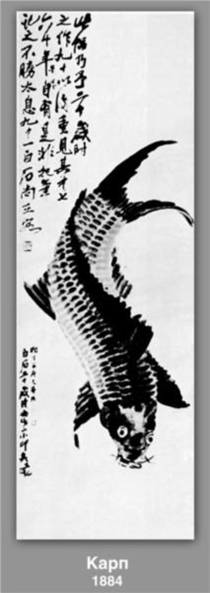 """Carp"" (1884) by Chinese artist Qi Baishi."