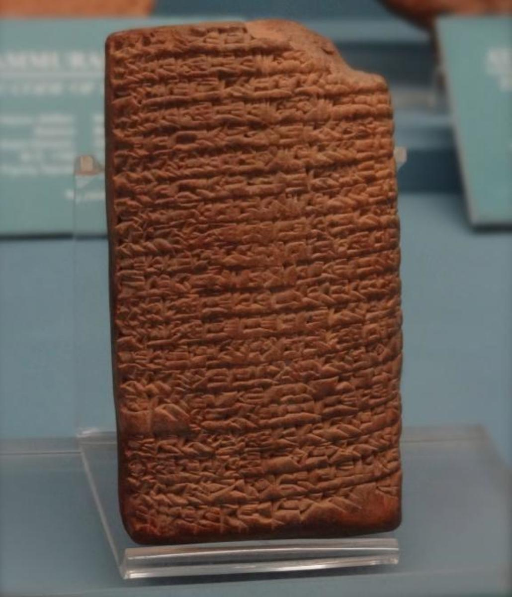 The clay tablet holding the oldest love poem.
