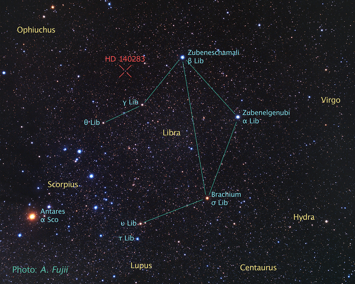 The oldest star in the constellation of Libra.