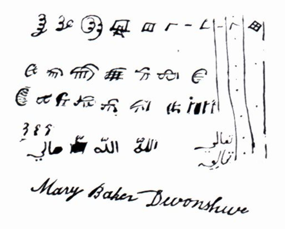 """An """"alphabet"""" written by Princess Caraboo."""