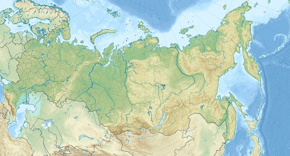 Map of the Russian Federation. Russia is the largest country in the world, stretching 11 different time zones.