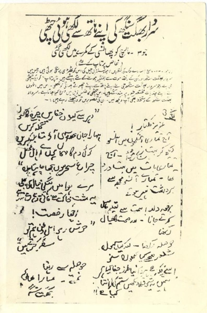 Bhagat Singh's last hand-written letter to his brother, which happens to be in Urdu language.