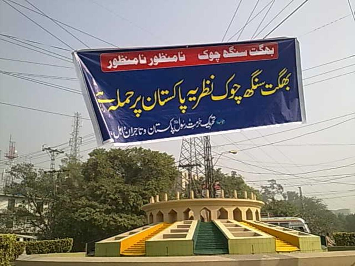 """A banner on the roundabout which says, """"The renaming of the roundabout to Bhagat Singh Chowk is an attack on the ideology of Pakistan"""""""