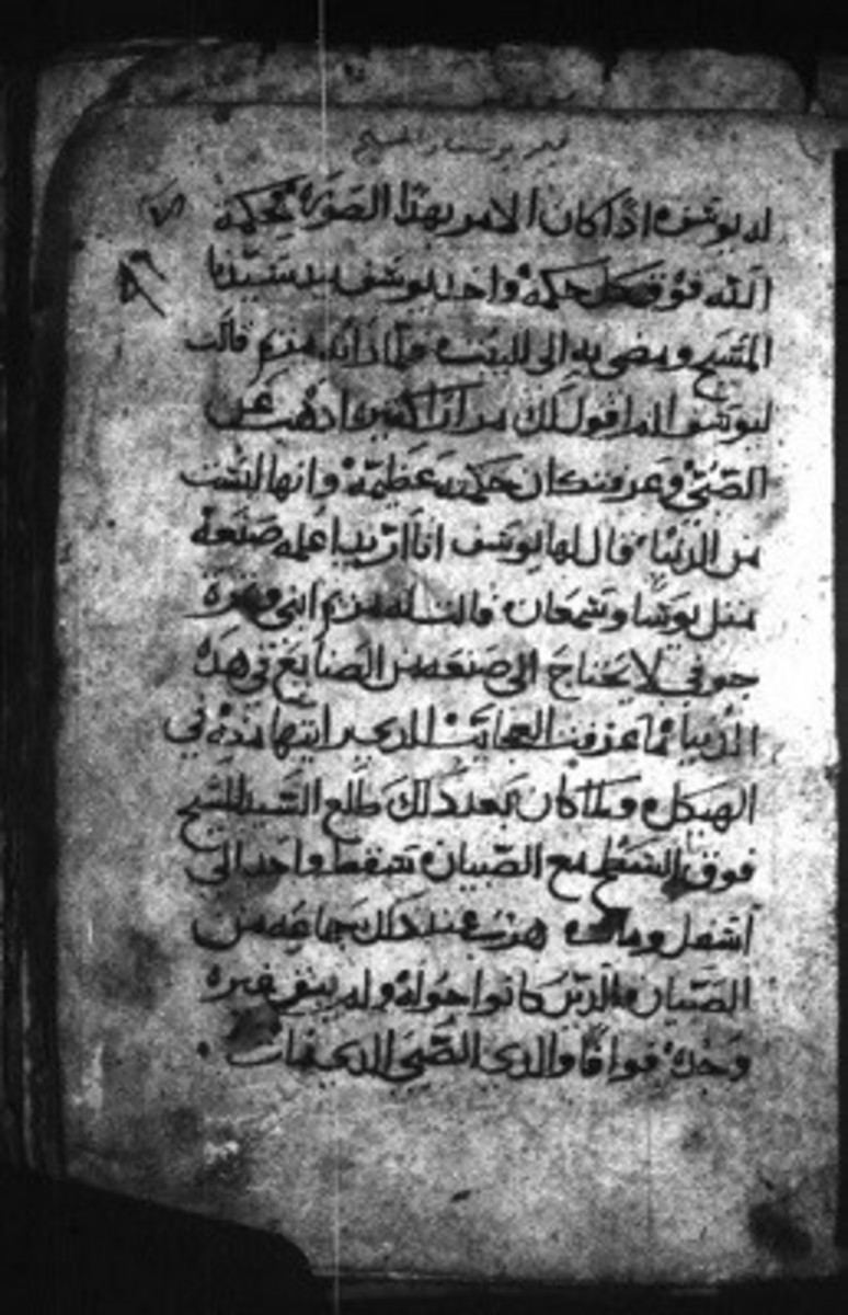 Manuscript of the Arabic Infancy Gospel