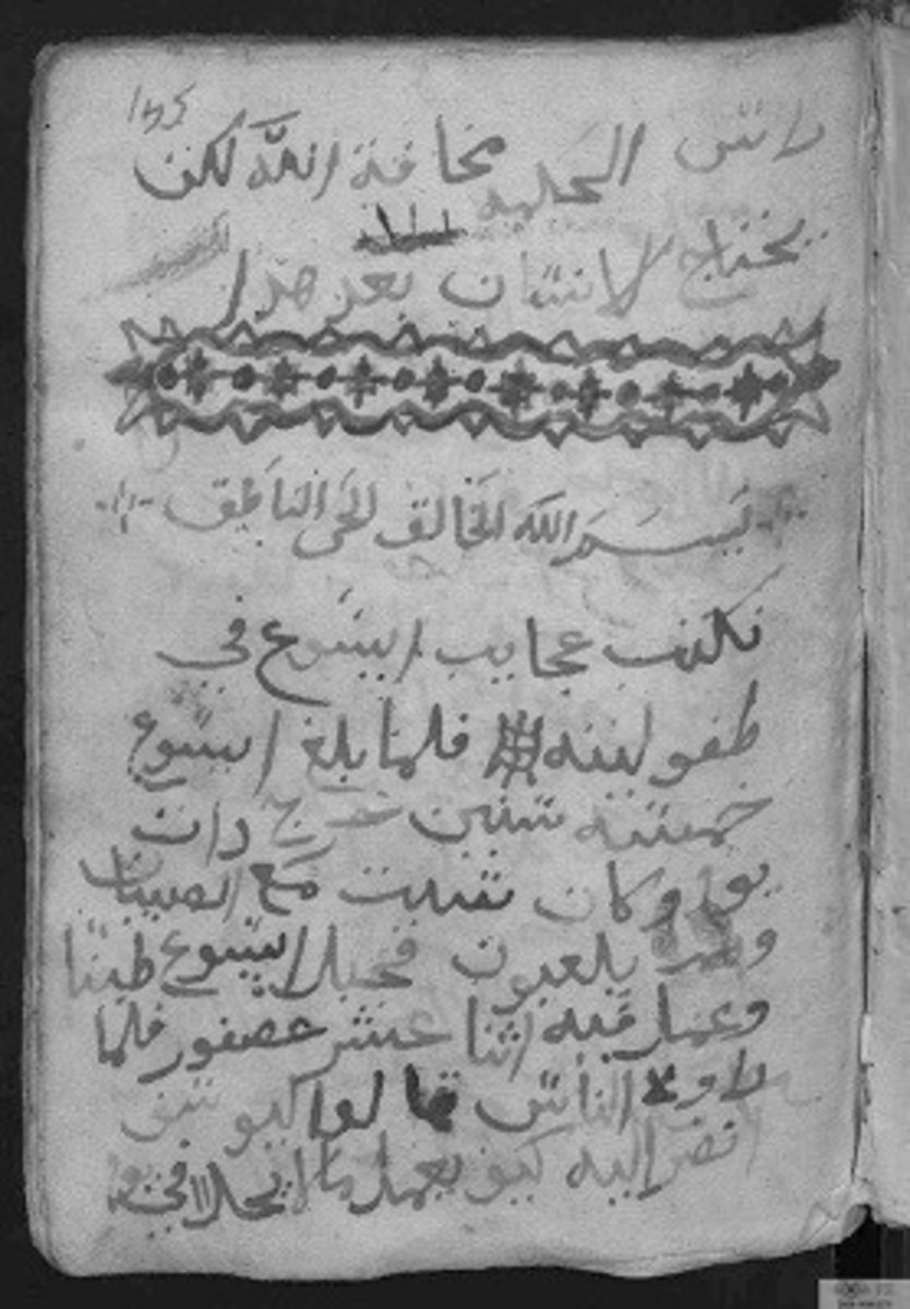 Infancy Gospel of Thomas, Arabic Version