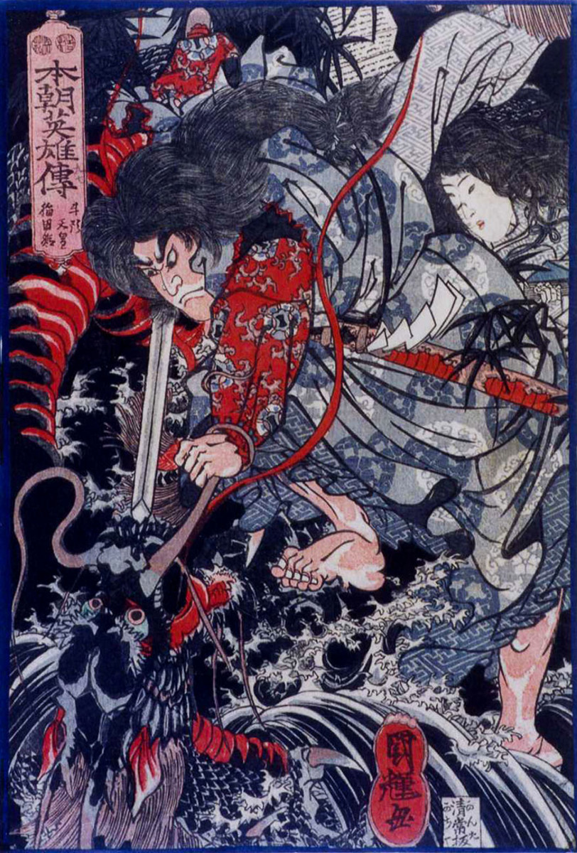 Susanoo slaying the Yamata-no-Orochi serpent.