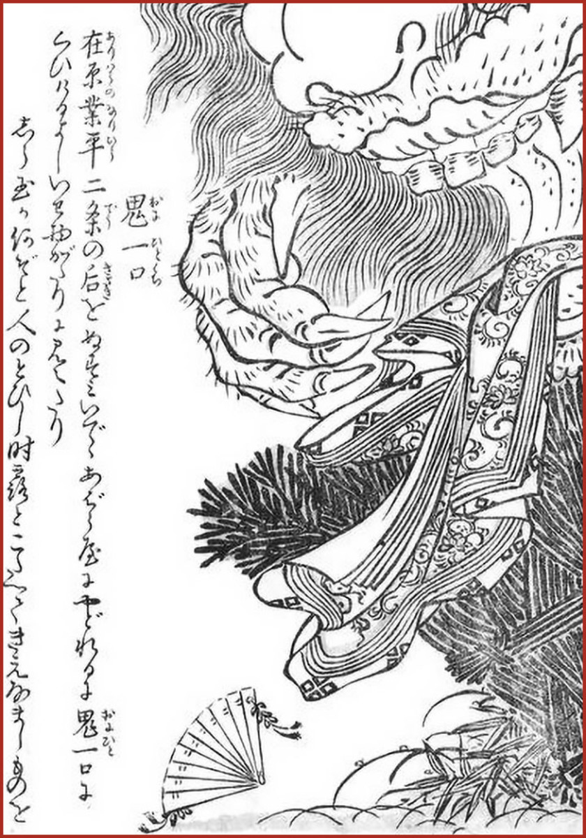 The above-mentioned noble lady in the process of being devoured by an Onihitokuchi.