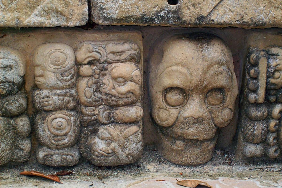 Copan ruins/Mayan