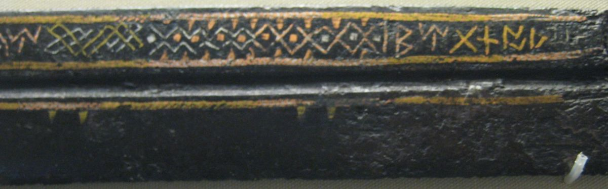 Detail of the decoration on the Thames Scramasax, with Beagnoth's name on the right.
