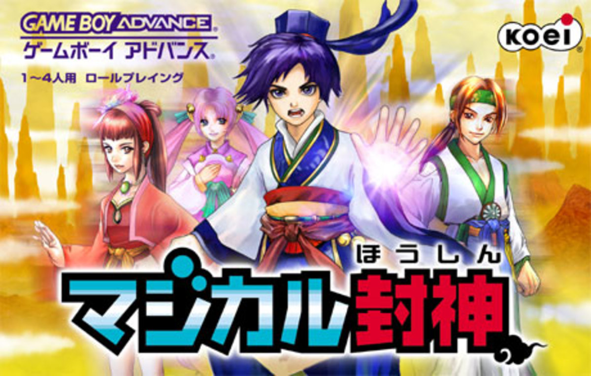 Investiture of the Gods is very popular in Japanese game culture too.