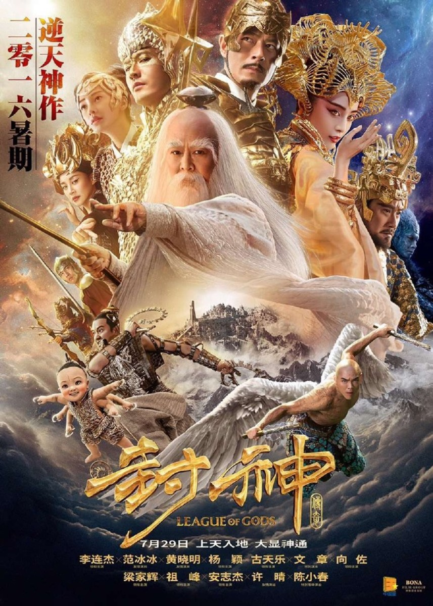 The appearance of numerous supernatural characters in Investiture of the Gods makes it one of the most fascinating Chinese myths. Shown here is the poster for a 2016 movie adaptation.