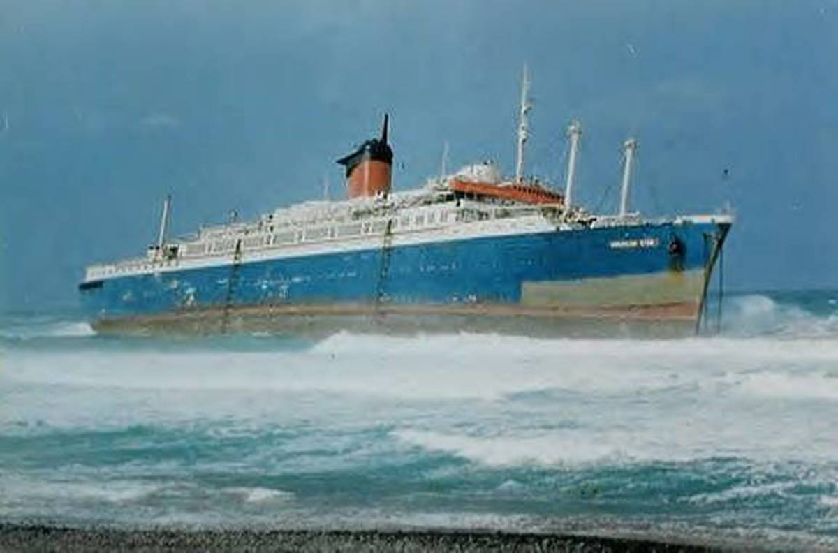 The SS American Star shortly after running aground.
