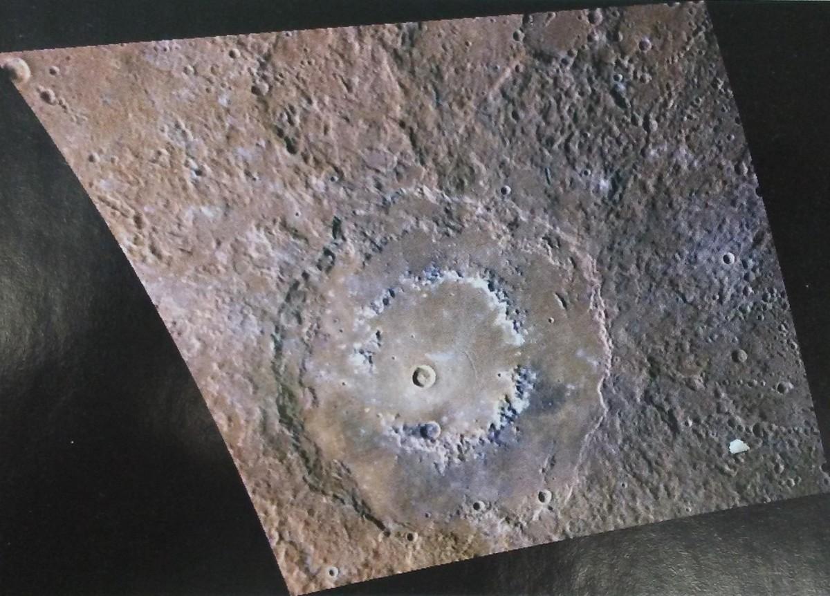 Raditladi Crater.