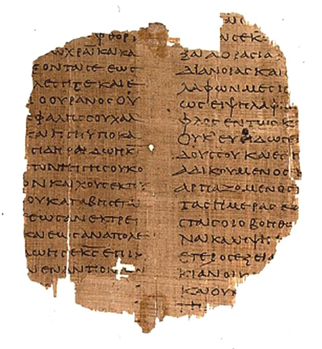 Earliest New Testament Manuscript