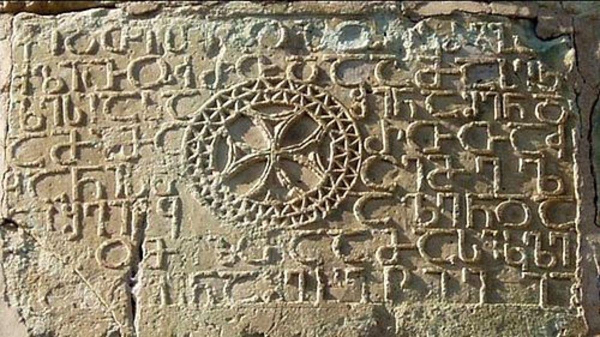 5th century inscription on Bolnisis Sioni Church