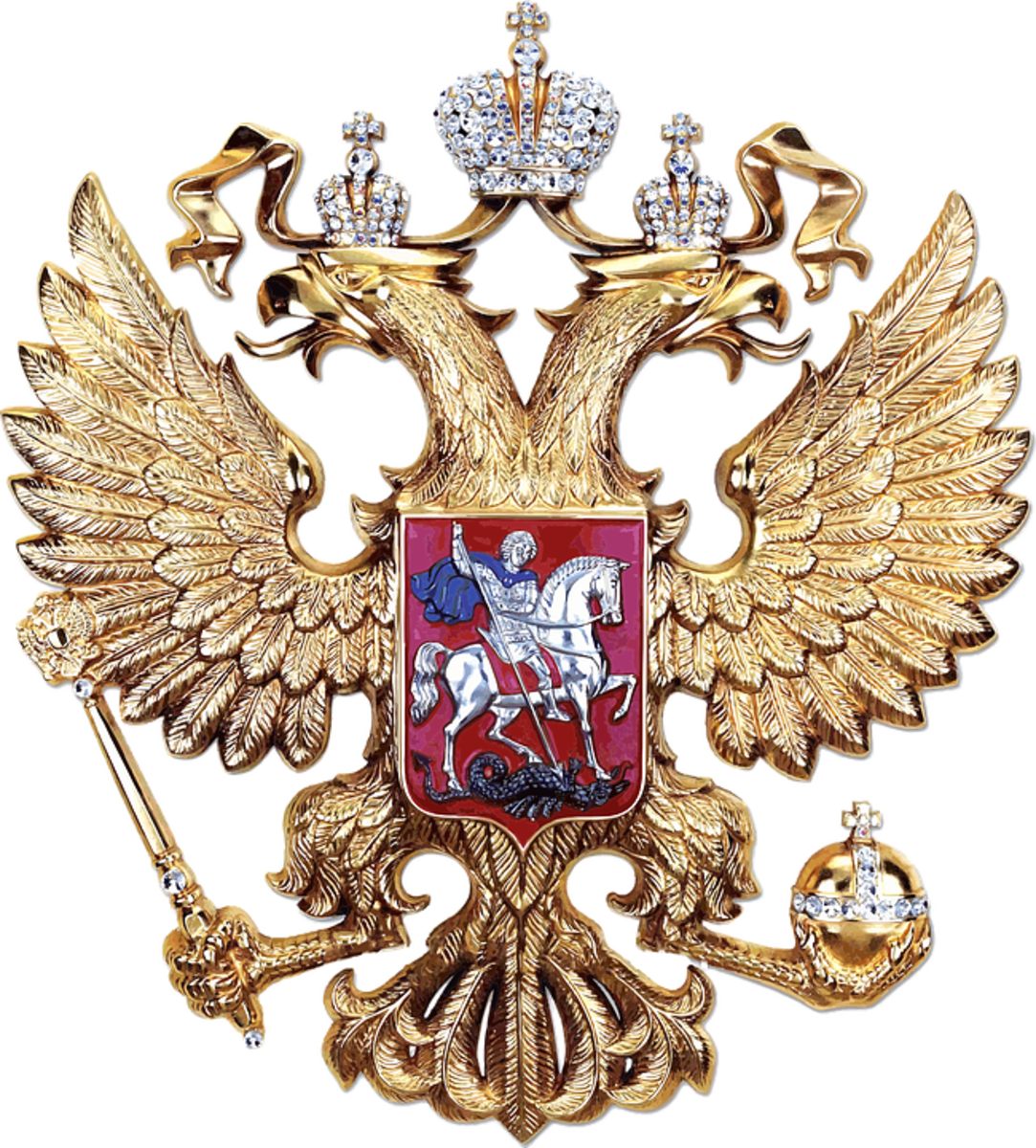 Russian imperial arms.