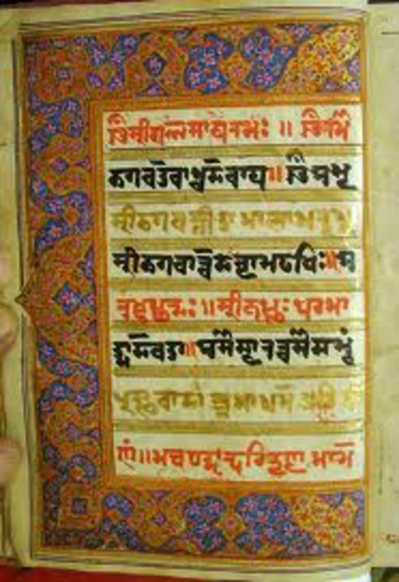 Sharda script in Kashmir