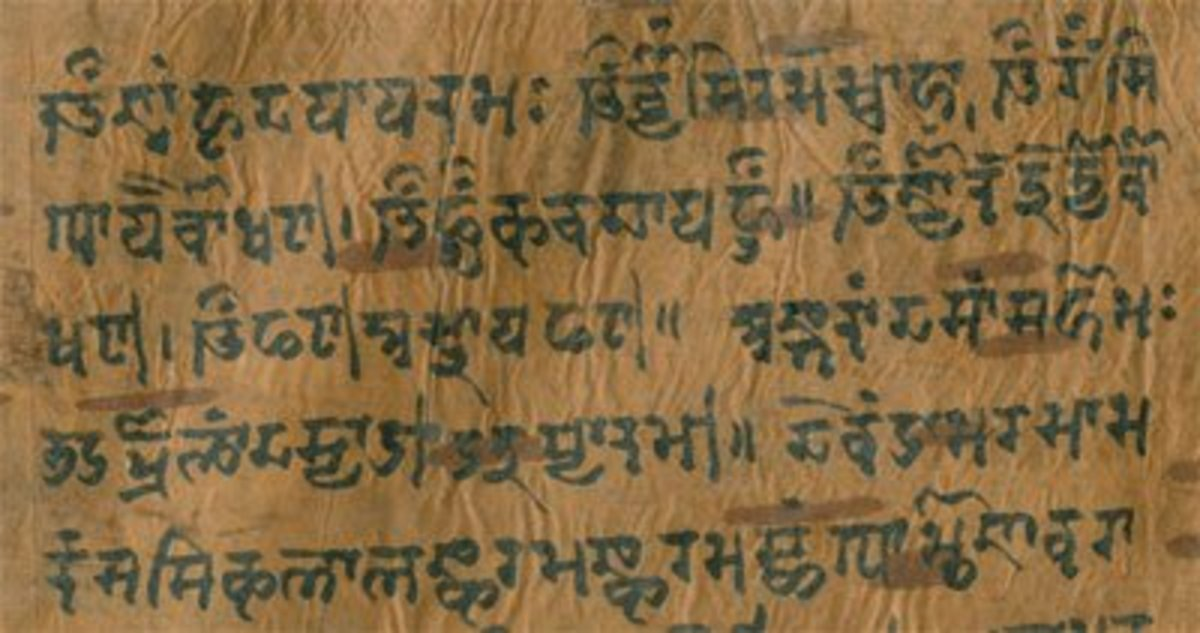 The 17th century Burch Bark Manuscript in kashmir