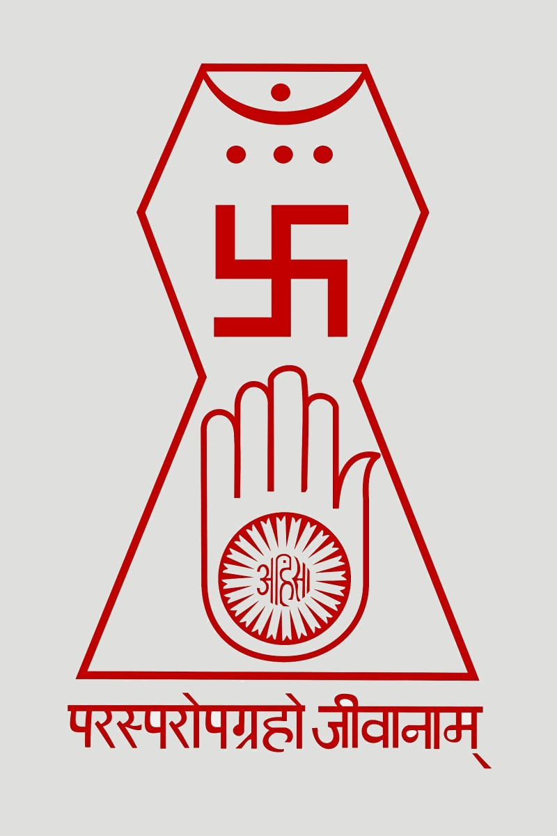 The Jain emblem. All aspects of this emblem are symbolic and are revealed at the web page linked here
