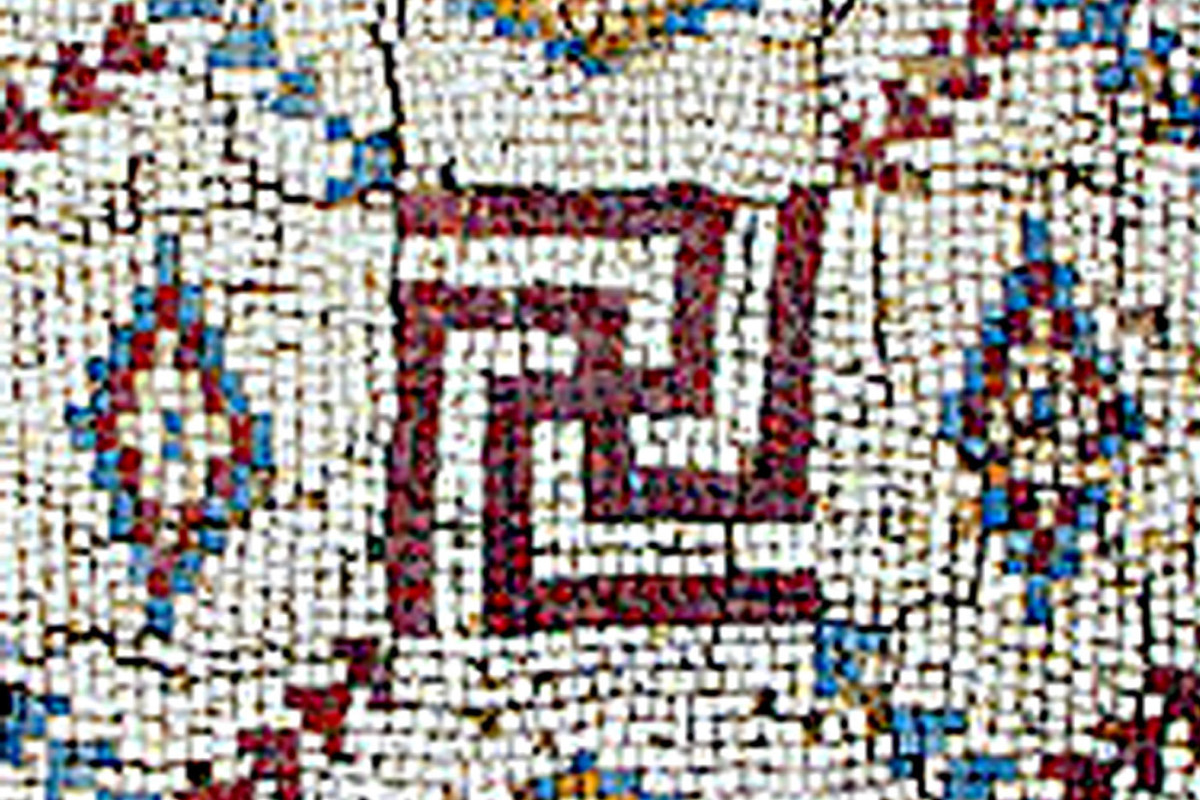 This complex swastika with double bent arms forms part of a mosaic to be found in a Byzantine church in Israel