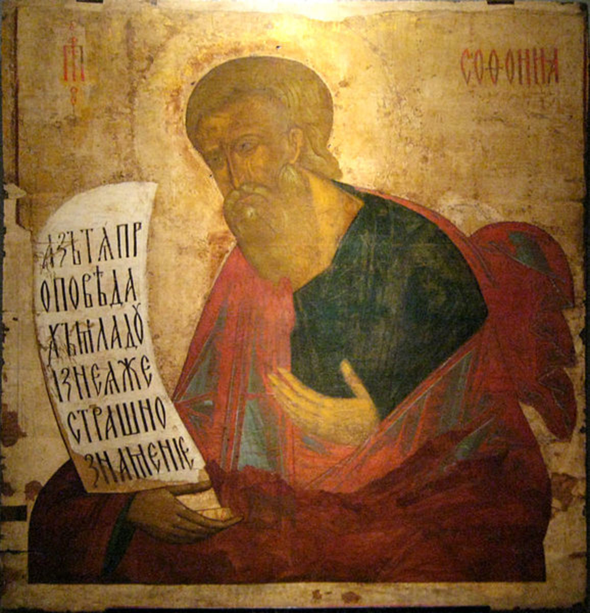 This is a Russian icon of Zephaniah