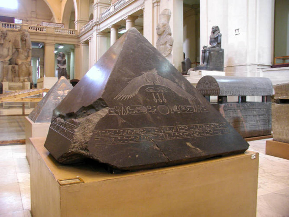 Benben stone from the Pyramid of Amenemhat III, 12th Dynasty. Egyptian museum, Cairo.