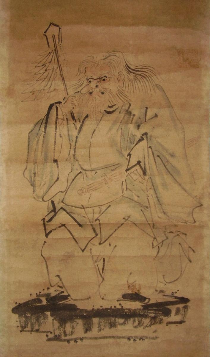 Sarutahiko Okami